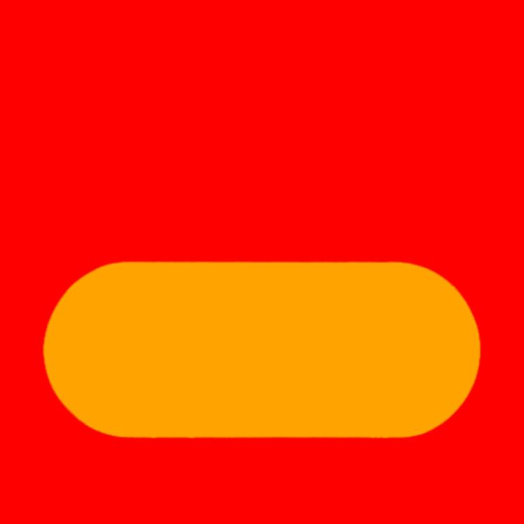 Horizontal Capsule