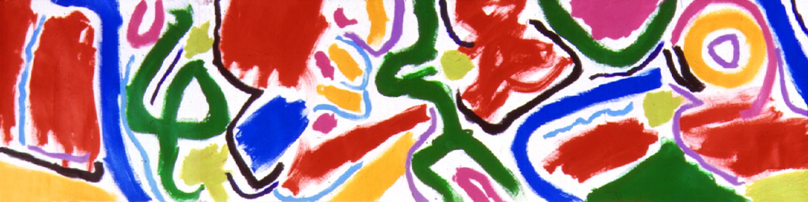 Panel #7, 1983